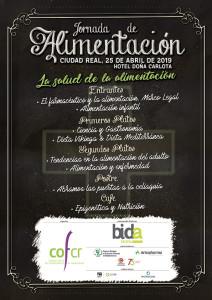 """Jornada """"La salud de la Alimentación"""" en Ciudad Real"""