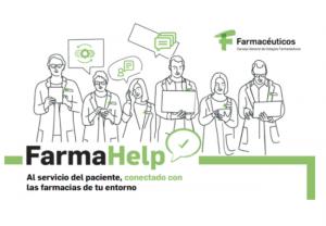 Nace FarmaHelp, una herramienta para mejorar el acceso del medicamento a los pacientes en casos de falta o urgencia